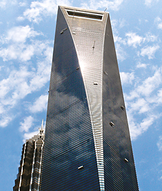 Shanghai World Financial Center: 0