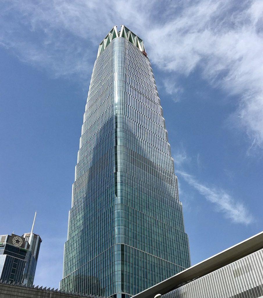 China World Trade Center 3B