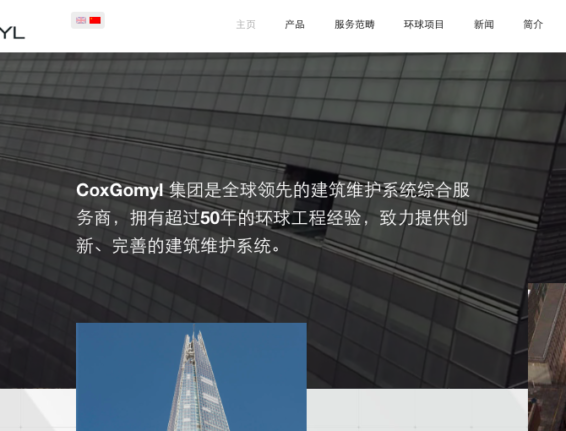 Chinese version of website now launched