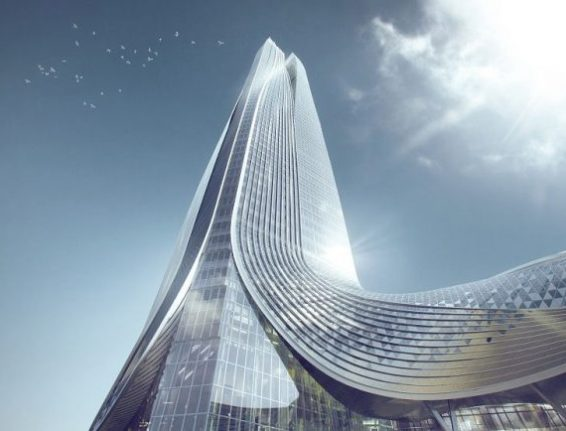 New project news –  Hengqin International Finance Center