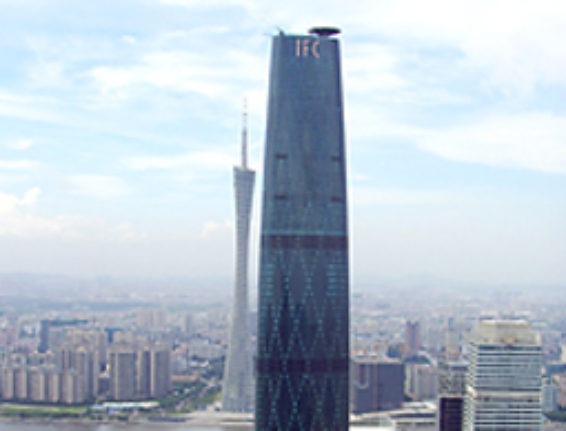 International Finance Center, Guangzhou, China