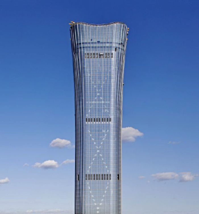 CITIC Tower - China