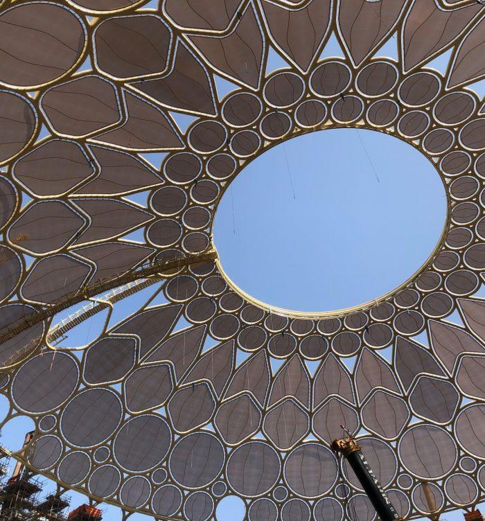 Al Wasl Plaza Trellis - Dubai