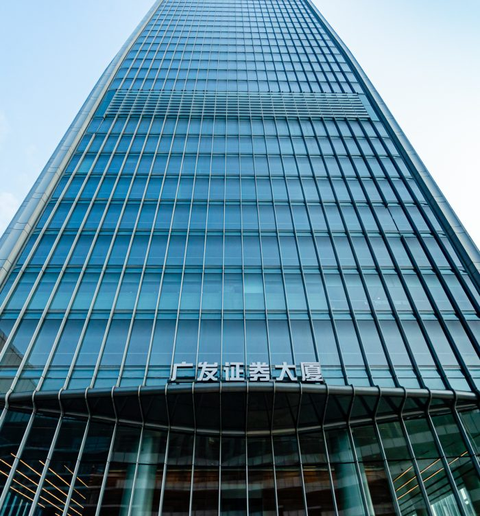 Guangfa Securities - China